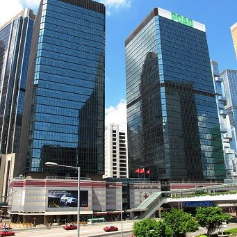 Admiralty_Centre
