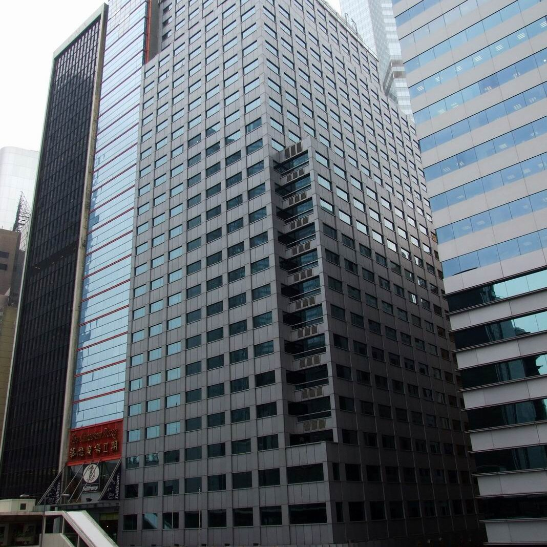 HK_ChinaInsuranceGroupBuilding